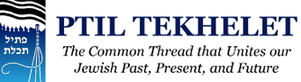 Ptill Tekhelet - The common thread uniting our Jewish past, present and future