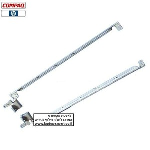 ציריות למחשב נייד HP Compaq 6730b / 6735b LCD Hinge for 15.4 Screen 6053B0315202 , 6053B0315302 , SPS: 487337-001