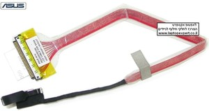 "כבל מסך למחשב נייד אסוס ASUS W1000 / W1V 15.4"" SXGA+ LCD Panel Screen Cable 08G20WV8010N , 08-20WV8010L"