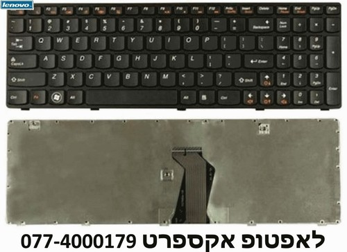 מקלדת למחשב נייד IBM Lenovo IdeaPad Z580 G580 G580A G585 G585A laptop Keyboard