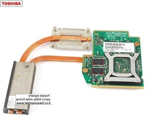 כרטיס מסך למחשב נייד טושיבה Toshiba Satellite A300 / A305 Video Card 256MB ATI M82 Heatsink V000121540