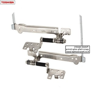 "ציריות למחשב נייד טושיבה Toshiba satellite A500 A505 15.6"" Hinges Left + Right AM077000800-L AM077000900-R"