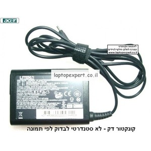 מטען מקורי למחשב נייד אייסר Aspire S5 Ultrabook Aspire S7 Ultrabook Iconia W700 Ac Adaper 65W