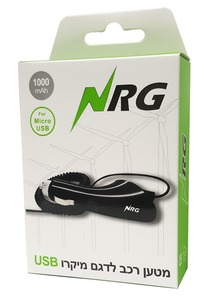 מטען רכב NRG 1A לדגם מיקרו USB Power Tech