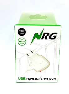 מטען לבית NRG 1A לדגם מיקרו USB Power Tech