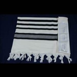 Chatanim Black Stripe - Custom