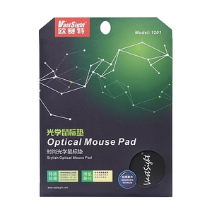 פד עכבר Vastsight Mat Mousepad Itechcase