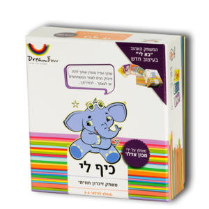 כיף לי Dreambow