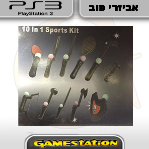 PS3 Move Sport Packs 10 in 1