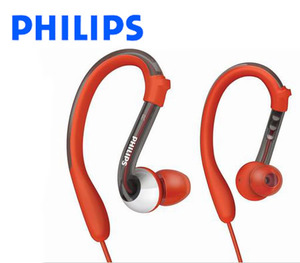 Philips adjustable fit